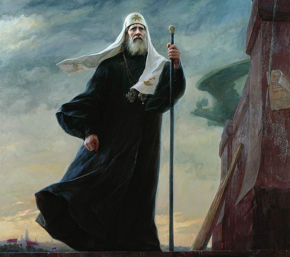 St. Tikhon of Moscow: A Man of Podvig, Peace, and Unity
